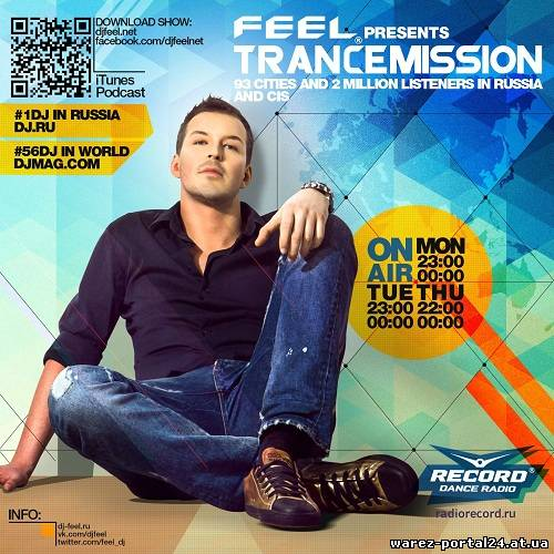DJ Feel - TranceMission (03-10-2013)