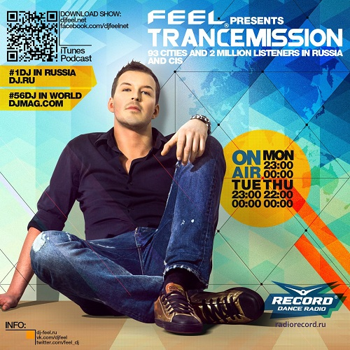 DJ Feel - TranceMission (08-10-2013)